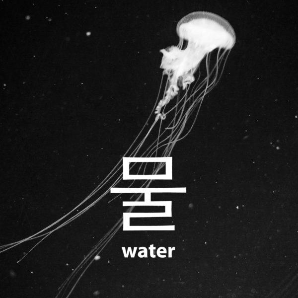 water cd von melani cholie and friends